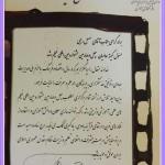 تجلیل معاون وزیر آموزش و پرورش از سهیل رجبی