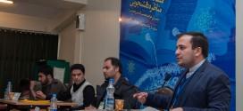 دومین دوره مسابقات ملی مناظره دانشجویی