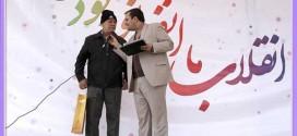 سهیل رجبی مجری مراسم گرامیداشت 22 بهمن 1392 در سازمان گردشگری و میراث فرهنگی تهران
