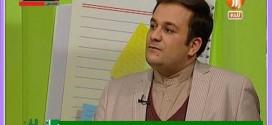ویژه نامه چهل و چهارمین جشنواره فیلم رشد بازباران با حضور آقای سهیل رجبی مسئول کمیته حامیان جشنواره بین المللی فیلم رشد
