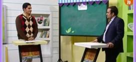 حضور سهیل رجبی در برنامه بازباران با موضوع مقررات راهنمایی و رانندگی