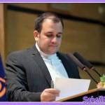 ششمین همایش مدیران اسناد کشور با اجرای سهیل رجبی برگزار شد