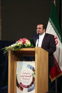 همایش چشمانداز اقتصادی ایران در سال ۱۳۹۵ با حضور وزیر تعاون، کار و رفاه اجتماعی و با اجرای سهیل رجبی برگزار شد.