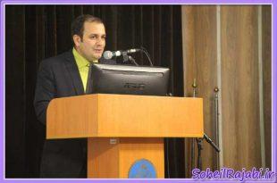 تجلیل دبیر علمی اولین همایش بینالمللی و سومین همایش ملی پژوهشهای مدیریت و علوم انسانی کشور