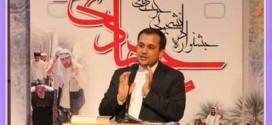 سهیل رجبی در جشنواره دانشجویی حرکتهای جهادی هجرت
