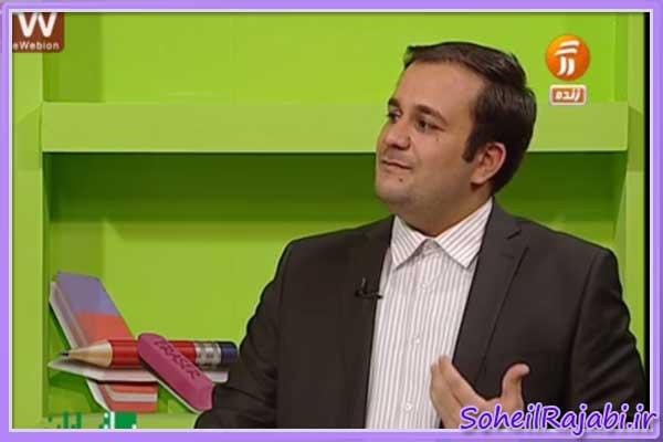 حضور آقای سهیل رجبی در  برنامه زنده باز باران با موضوع دوست و دوستیابی